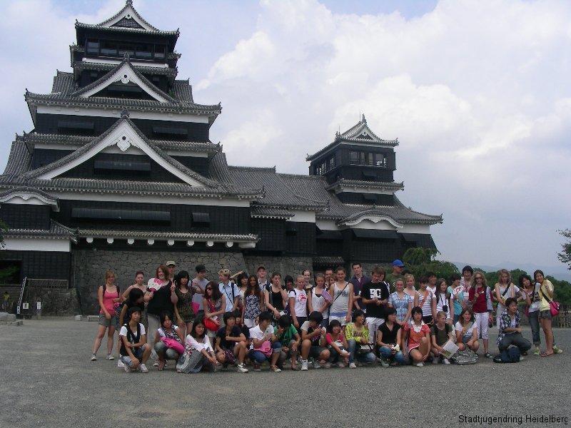 kumamoto-3