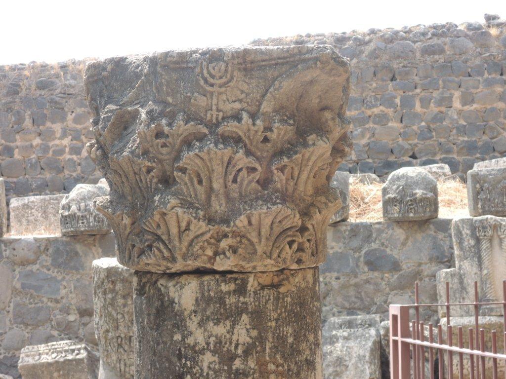 Kapernaum (Geburtstätte des Christentums)