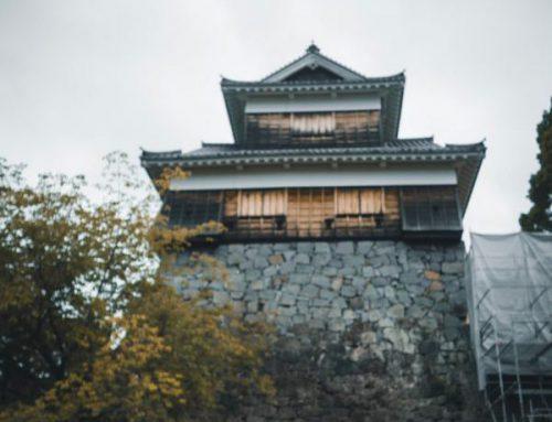 Konnichiwa aus Kumamoto